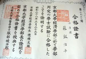 DSCF4679[1]