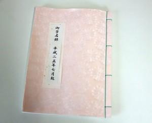 DSCF5130